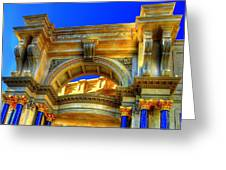 Forum Shops Arch Greeting Card