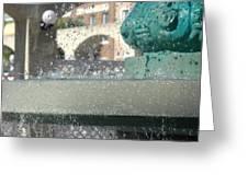 Fountain 1 Greeting Card