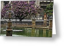 Fountain And Tree Greeting Card
