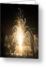 Fountain Firework Greeting Card