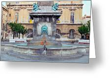 Fountain In Arles France Greeting Card