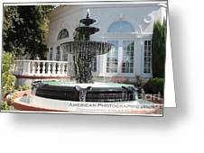 Fountains Of Love Greeting Card