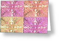 Four Times Four Greeting Card