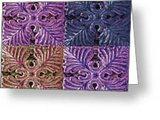 Four Times Four IIi Greeting Card