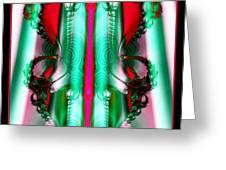 Fractal 29 Christmas Ribbons Greeting Card