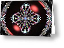 Fractal Illumination Greeting Card