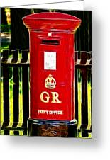 Fractalius Pillar Box Greeting Card