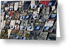 Fragmented Guggenheim Museum Bilbao Greeting Card
