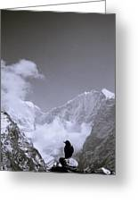 Freedom In The Himalayas In Nepal Greeting Card