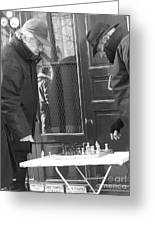 French Checkmate Greeting Card