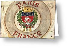 French Coat Of Arms Greeting Card