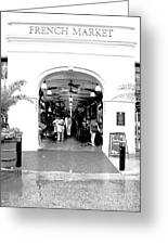French Quarter French Market Entrance New Orleans Conte Crayon Digital Art Greeting Card
