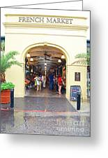French Quarter French Market Entrance New Orleans Film Grain Digital Art Greeting Card