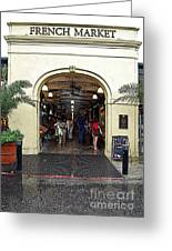 French Quarter French Market Entrance New Orleans Poster Edges Digital Art Greeting Card