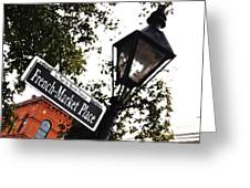 French Quarter French Market Street Sign New Orleans Diffuse Glow Digital Art Greeting Card