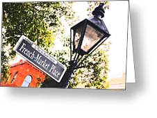 French Quarter French Market Street Sign New Orleans Film Grain Digital Art Greeting Card