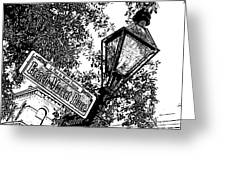 French Quarter French Market Street Sign New Orleans Stamp Digital Art Greeting Card