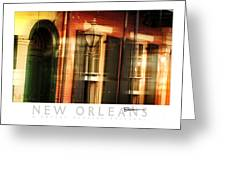 French Quarter Lamp Greeting Card