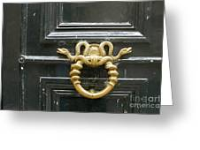 French Snake Doorknocker Greeting Card