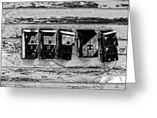 Freret Street Mailboxes - Black And White -nola Greeting Card