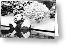 Fresh Snow And Reflections In A Japanese Garden 1 Greeting Card