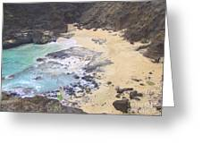 From Here To Eternity Beach Greeting Card