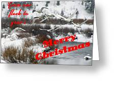 From Our Flock To Yours Greeting Card