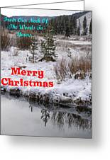 From Our Neck Of The Woods To Yours Greeting Card