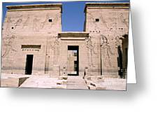 Front Of Philae Wall Greeting Card