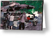 Fruit Vendor Brooklyn Nyc Greeting Card