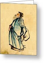 Fukurokuju God Of Wisdom 1840 Greeting Card