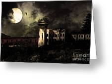 Full Moon Over Hard Time - San Quentin California State Prison - 7d18546 - Partial Sepia Greeting Card