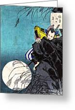 Full Moon Over Mount Inaba 1880 Greeting Card