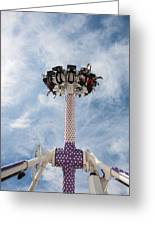 Funfair Ride Greeting Card