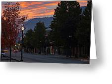 G Street Sunrise In Our Town Greeting Card
