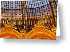 Galleries Laffayette Iv Greeting Card