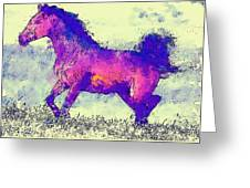 Galloping Grace Greeting Card