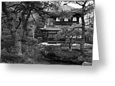 Garden And Temple Greeting Card
