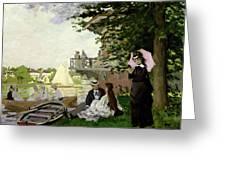 Garden House On The Zaan - Zaandam Greeting Card