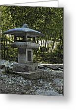 Garden Pagoda Greeting Card
