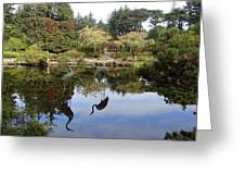 Garden Reflections Greeting Card