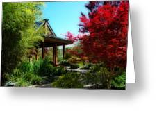 Garden Retreat Greeting Card