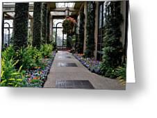 Garden Walk Ll Greeting Card