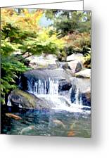 Garden Waterfall With Koi Pond Greeting Card