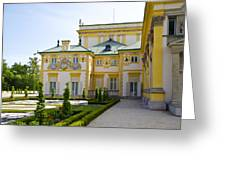 Gardens Of Wilanow Palace - Warsaw Greeting Card
