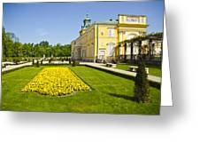 Gardens Wilanow Palace  Greeting Card