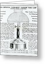 Gas Lamp Ad Greeting Card