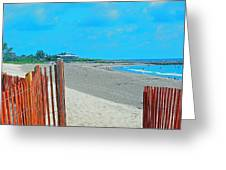 Gate To Paradise Greeting Card