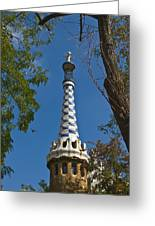 Gaudi Spire Greeting Card