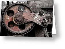 Gear Wheel Greeting Card